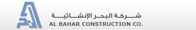 Al Bahar Construction Co _ Projects